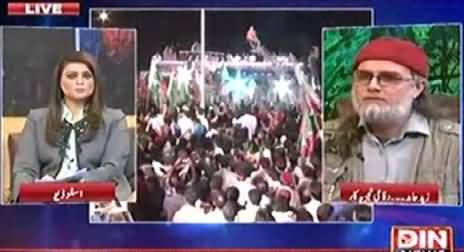 The Debate with Zaid Hamid (Imran Khan's Call For Disobedience Movement) - 17th August 2014