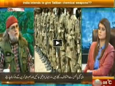 The Debate With Zaid Hamid (India Intends To Give Chemical Weapons to Taliban) – 13th April 2014