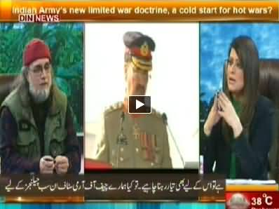 The Debate with Zaid Hamid (Indian Army's New Limited War Doctrine) – 3rd August 2014