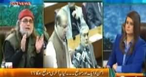 The Debate with Zaid Hamid (Kya Muzakrat Ka Faisala Darust Hai?) – 31st January 2014