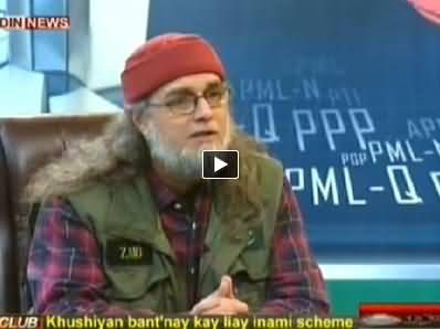 The Debate With Zaid Hamid (Kya Yeh Iqbal Ka Pakistan Hai?) - 23rd March 2014