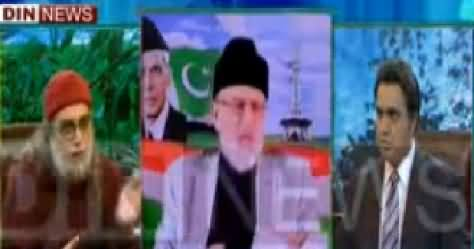 The Debate with Zaid Hamid (Modal Town Incident, Right or Wrong?) - 20th June 2014