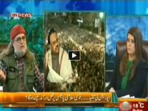 The Debate With Zaid Hamid (National Security Policy) - 28th February 2014
