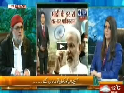 The Debate with Zaid Hamid (Nerandra Modi Ki Asal Haqeeqat) – 18th April 2014
