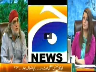 The Debate with Zaid Hamid (Only 15 Days Penality to Geo) - 7th June 2014