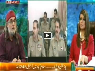 The Debate with Zaid Hamid (Opposition Ka Khauf, Article 245 in Islamabad) - 9th August 2014