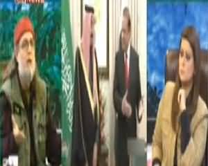 The Debate with Zaid Hamid (Pak Saudi Relations Are Good But Why Iran Ignored) – 22nd February 2014