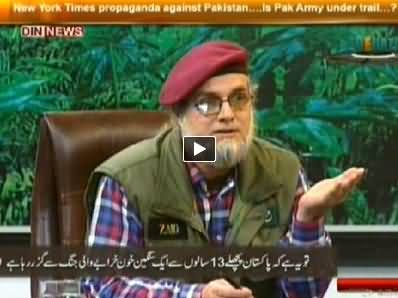 The Debate With Zaid Hamid (Pakistan in the State of War) – 30th March 2014