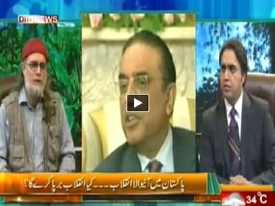 The Debate with Zaid Hamid (Pakistan Mein Aane Wala Inqilab Kaisa Hoga?) - 27th July 2014