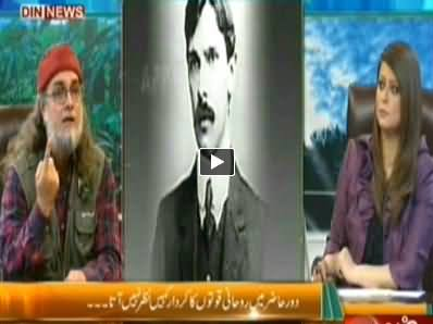 The Debate With Zaid Hamid (Pakistan Was Made on the Base of Islam) - 29th March 2014