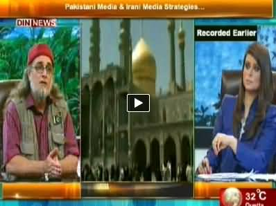 The Debate With Zaid Hamid (Pakistani Media and Iranian Media Strategies) - 8th June 2014