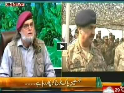 The Debate with Zaid Hamid (Palestine Pak Fauj Ko Pukar Raha Hai) – 25th July 2014