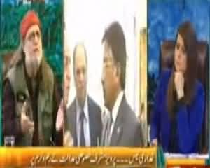 The Debate with Zaid Hamid (Pervez Musharraf Ghaddari Case) - 21st February 2014