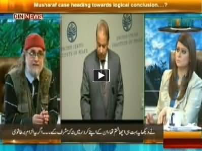 The Debate With Zaid Hamid (Pervez Musharraf Trial Future) - 6th April 2014