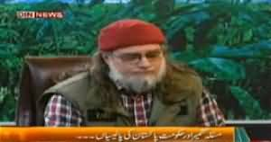 The Debate with Zaid Hamid (Policy of Pakistan on Kashmir Issue) 7th February 2014
