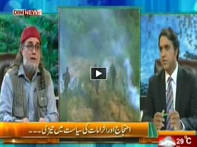 The Debate with Zaid Hamid (Politics of Protests and Allegations) – 11th July 2014