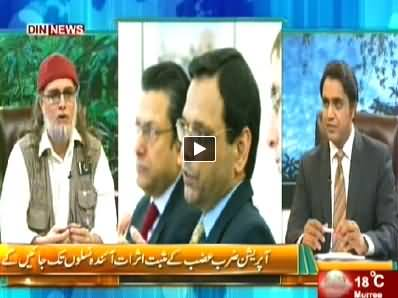 The Debate With Zaid Hamid (Positive Effects of Operation) - 5th July 2014