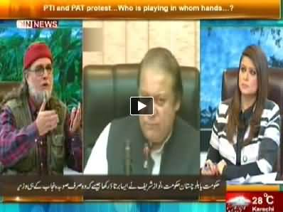 The Debate With Zaid Hamid (PTI and PAT Protests) – 11th May 2014