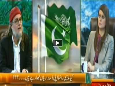 The Debate With Zaid Hamid (Responsibilities of Religious Leaders) – 19th April 2014