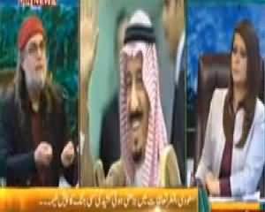 The Debate with Zaid Hamid (Saudi Qutar Tauluqat Mein Kashidagi) – 15th March 2014