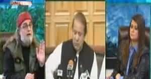 The Debate with Zaid Hamid (Taliban Se Dialogue, Dunya Ke Nazrein Hum Par) – 1st February 2014