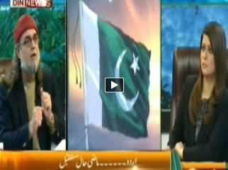 The Debate With Zaid Hamid (Urdu, Mazi Haal Mustaqbil) - 8th March 2014