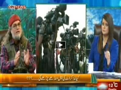 The Debate With Zaid Hamid (What is the Future of Dialgoues) - 28th March 2014