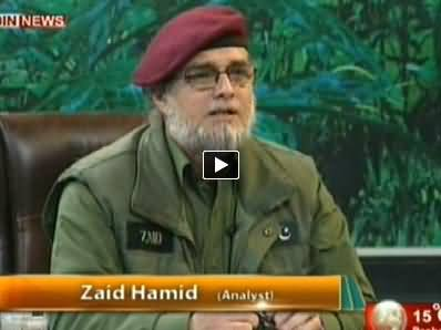 The Debate With Zaid Hamid (What is the Solution of our Problems?) - 7th March 2014