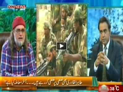 The Debate with Zaid Hamid (Why Dr. Tahiir ul Qadri Doing Mistakes) - 27th June 2014