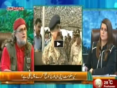 The Debate With Zaid Hamid (Why Govt is Going Against Army) - 6th April 2014