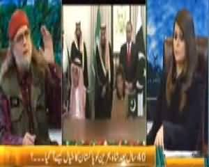 The Debate with Zaid Hamid (Why Shah Bahrain Came To Pakistan?) – 22nd March 2014