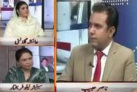 The Debate (Zulfi Bukhari Aur Imran Khan Ka Umrah) – 25th June 2018