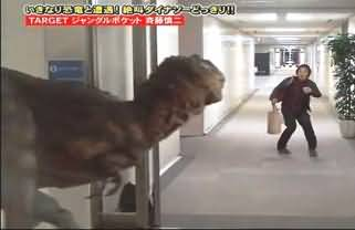 The Dinosaur of Hollywood Movie Jurassic Park Attacked on an Office in Tokyo