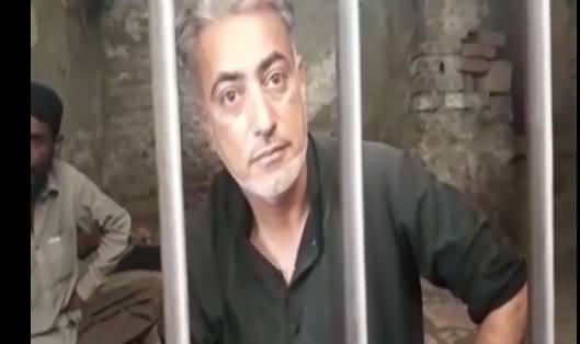 The Doctor Who Is Spreading Aids in Larkana, Arrested