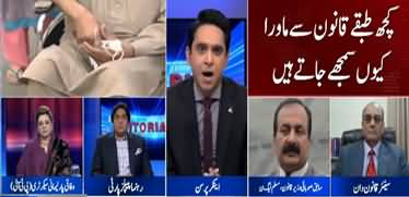 The Editorial with Jameel Farooqui (Are Lawyers Above The Law?) - 12th December 2019