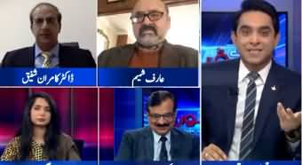 The Editorial with Jameel Farooqui (Coronavirus Ki Haqeeqat) - 13th March 2020