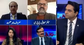 The Editorial with Jameel Farooqui (Coronavirus & Our Preparations) - 19th March 2020