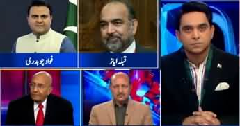 The Editorial with Jameel Farooqui (Fawad Ch Criticism on CII) - 10th January 2020