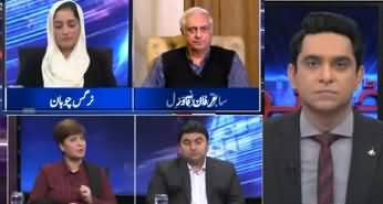 The Editorial with Jameel Farooqui (Freedom of Expression) - 25th November 2019