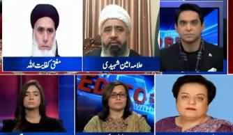 The Editorial with Jameel Farooqui (Mansehra Incident) - 2nd January 2019