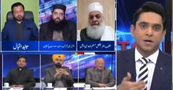 The Editorial with Jameel Farooqui (The Advent of Islamophobia) - 26th November 2019