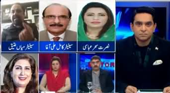 The Editorial With Jameel Farooqui (Where Will MQM Go?) - 16th January 2020