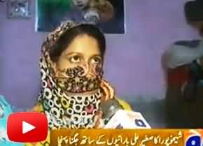 The Girl Denied To Go With Groom After Nikah - Reality of Groom Exposed After Nikah