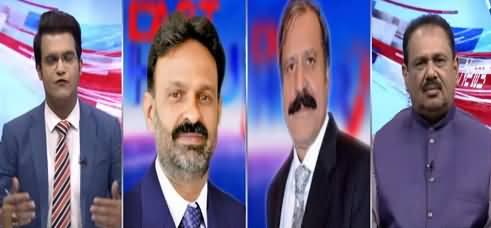 The Last Hour (AJK Election: Dhandli Ka Shoor) - 26th July 2021