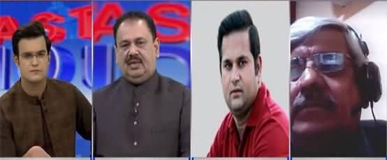 The Last Hour (Arif Nizami Death, AJK Elections) - 23rd July 2021