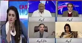 The Last Hour (Fake Surgical Strike By India) – 26th February 2019