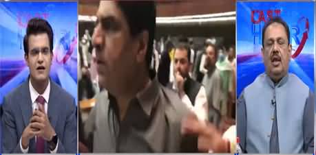 The Last Hour (Fight In National Assembly) - 15th June 2021