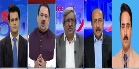 The Last Hour (Jahangir Tareen's Show of Power) - 9th April 2021
