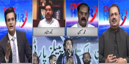 The Last Hour (Pressure on PMLN For Nawaz Sharif's Return) - 21st September 2021