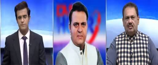 The Last Hour (PTI Minister's Allegations Against ECP) - 20th September 2021